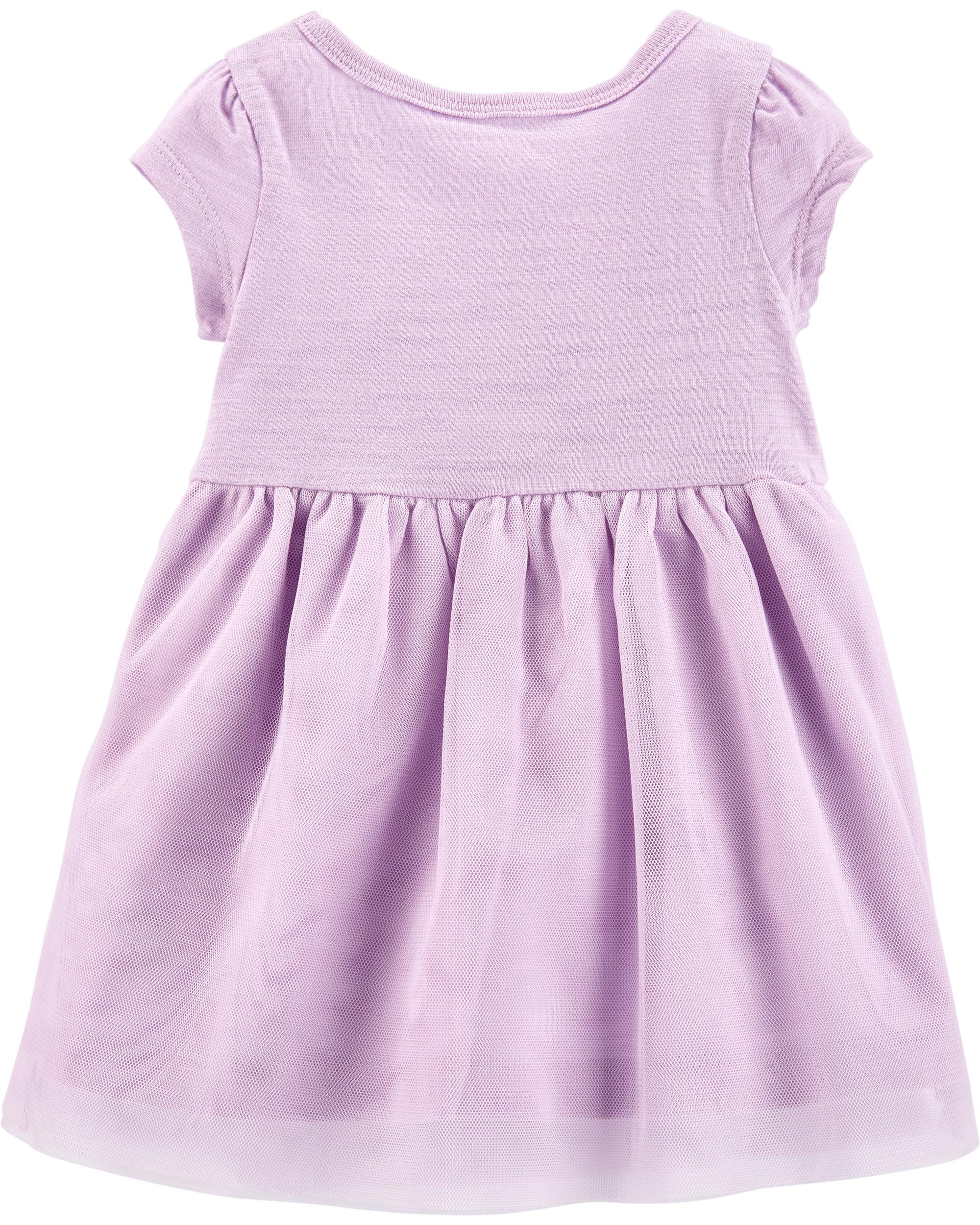 שמלת שילוב טול סגולה